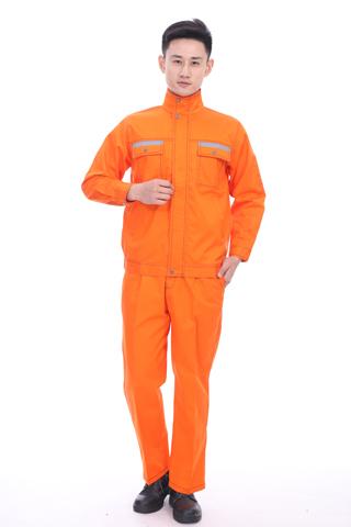 防阻燃9601橘红