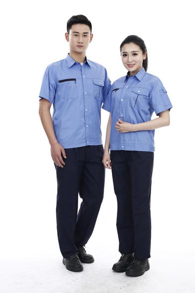 山东物业工作服