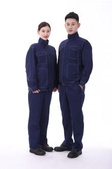 防酸碱系列-9701藏蓝色